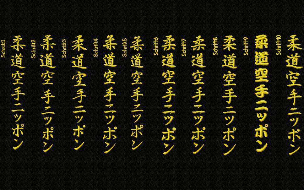 übersetzung japanische schriftzeichen